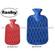 S) 【FASHY】 6437 チェッカーリブ 湯たんぽ 氷枕 全2色 メンズ&レディース