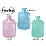 S) 【FASHY】 6445 パールスター 湯たんぽ 氷枕 全3色 メンズ&レディース