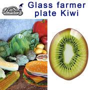 ■DULTON(ダルトン)■ GLASS FARMER PLATE KIWI