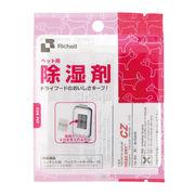 リッチェル/Richell ペット用 除湿剤