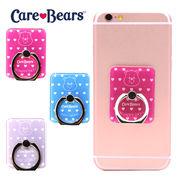 【Care Bears】スマートフォン タブレット リングスタンド 落下防止 スタンド スマホリング(3color)