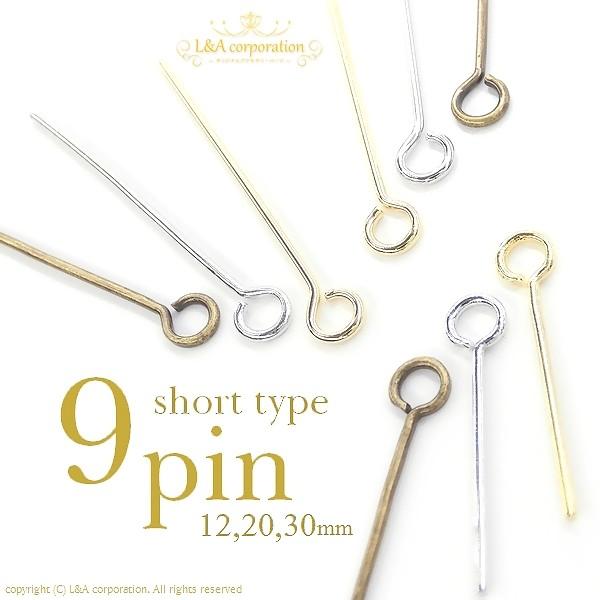 ★L&A original parts★9ピン・ショートtype☆12、20、30mm★最高級鍍金★K16GP&本ロジウム★