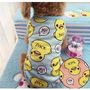 犬服 duck アヒル チョッキ ベスト 雑貨 夏 2色 ペット服 ペット用品