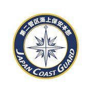 彫金アート 新彫金ステッカー 海上保安庁第二管区海上保安本部