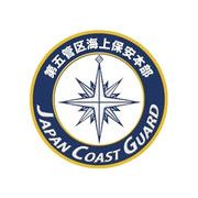 彫金アート 新彫金マグネット 海上保安庁第五管区海上保安本部