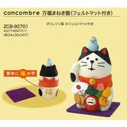 「和物」「猫グッズ」concombre 万福まねき猫(フェルトマット付)