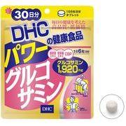 DHC パワーグルコサミン 30日分