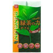 【送料無料/緑茶ロールダブル グリーン】トイレットペーパー72ロール 緑茶の力12R 35mダブル x 6