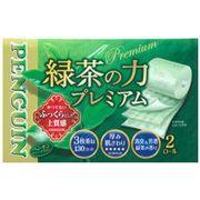【送料無料/緑茶ロールトリプル グリーン】トイレットペーパー72ロール 緑茶の力2R 20m3枚重ね