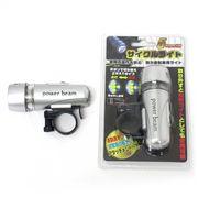 <レジャー・防犯グッズ>自転車ライト シルバー No.302-254
