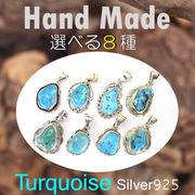 ペンダント / TQ3000-1 ◆ Silver925 シルバー ハンドメイド ペンダント ターコイズ N-602