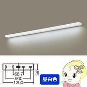 LGB52221KLE1 パナソニック LEDキッチンライト 拡散タイプ 直管形蛍光灯FLR40形1灯器具相当(昼白