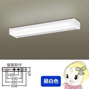 LGB52094LE1 パナソニック LEDキッチンライト コンセント付・拡散タイプ 直管形蛍光灯FL20形1灯器