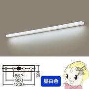 LGB52215KLE1 パナソニック LEDキッチンライト 拡散タイプ・スイッチ付 直管形蛍光灯FLR40形1灯器