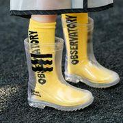 新品★子供用 レインブーツ 防水 ★通学 通園 可愛い 軽量 ★ラバーブーツ 雨靴 ★タグ21-31