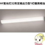 NNN15407LE1 パナソニック 壁直付型 LED(温白色) ミラーライト Hf蛍光灯32形定格出力型1灯器具相当