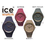 S) 【アイスウォッチ】 001055 腕時計 アイス グラム フォレスト ICE GLAM FOREST 全4色 レディース