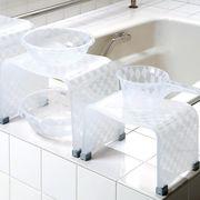 モダンな市松模様の浴用品 『チェッカー』 アイボリー色