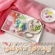 プレミアムパック『Sakura Drops』ヴィンテージビーズ  アクリルビーズ 福袋