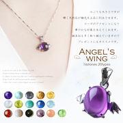 ◆天使の羽◆ペンダントトップ◆12x15x6mm◆天然石23種類[RU5447]