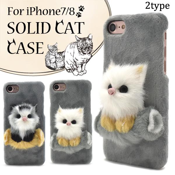 iPhone SE2(第二世代) アイフォン スマホケース iphoneケース 7 iPhone8 iPhone7