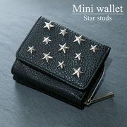 スタースタッズ 三つ折り財布 ミニ財布 [ゼイン] / レディース ウォレット 小銭入れ