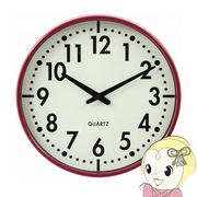 【メーカー直送】不二貿易 掛時計 アリス レッド FUJI-99035