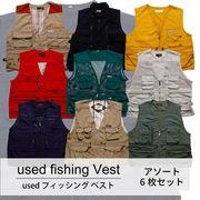 used fishing Vest 古着 used フィッシング ベスト 6枚セット MIXアソート