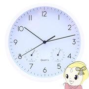 【メーカー直送】不二貿易 ベゼル 温湿度計付時計 ホワイト W25 FUJI-26332
