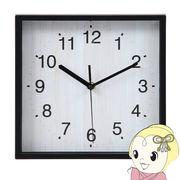 【メーカー直送】不二貿易 掛時計 シオン 直径24cm ブラック FUJI-99044