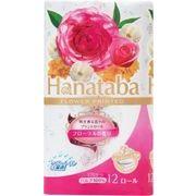 【送料無料/トリプル】トイレットペーパー96ロール Hanatabaパルププリント12Rトリプル