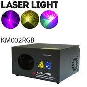 レーザー ビーム ライト 舞台 照明 LS-KM002RGB
