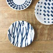 藍ブルー 16.5cm取り皿 ウッド[美濃焼]