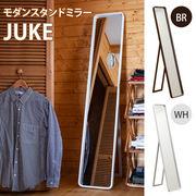 【離島発送不可】【日付指定・時間指定不可】JUKE モダンスタンドミラー BR/WH