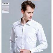 [メンズ 上質] ビジネスに使える おしゃれ ドレスシャツ 長袖 メンズ 形態安定 Yシャツ 結婚式