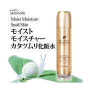 韓国コスメ SkinHolic カタツムリ モイストモイスチャー化粧水 130ml