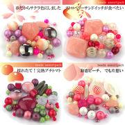 ビーズアソートパック4『Dear Pink Set』(018・0060・021・022)