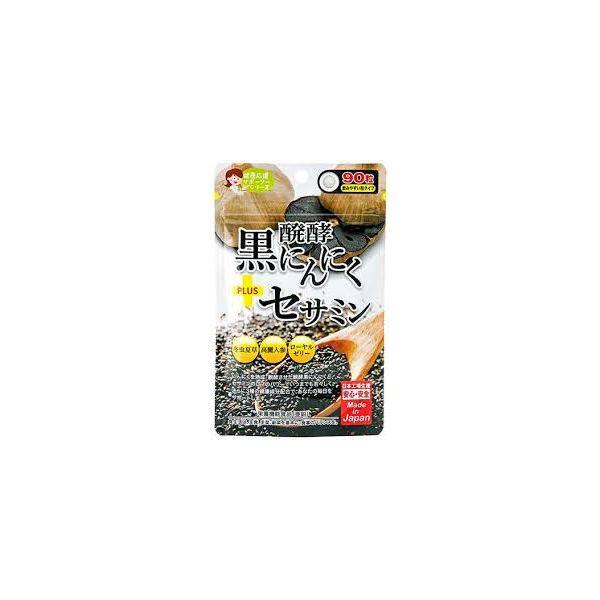 ジャパンギャルズ醗酵黒にんにく+セサミン 90粒 箱/ケース 100入