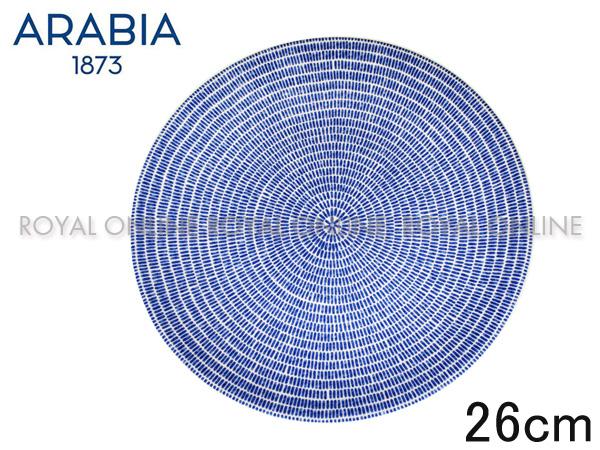 【アラビア】 008283 24hアベック プレート 26cm 皿 食器 ブルー