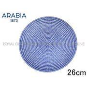 Y) 【アラビア】 008283  24hアベック プレート 26cm 皿 食器 ブルー