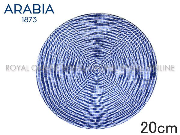【アラビア】 008284  24hアベック プレート 20cm 皿 食器 ブルー