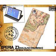 Xperia Z3(SOL26/SO-01G/401SO) 手帳型ケース  スマホケース エクスペリアz3 携帯ケース 売れ筋 人気