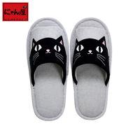 「にゃん屋」★猫3兄弟 顔スリッパ kuro