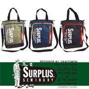 【2018AW新作】『SURPLUS』ポリツイル3WAYバッグ