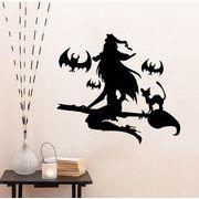 ウォールステッカー ハロウィン 壁飾り インテリア 雑貨 DIY PVC製 雰囲気変貌 剥がせる 防水
