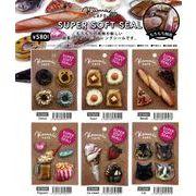 カワイイ カフェ【Kawaii CAFE】スーパーソフトシール 6柄 ※2018_3月26日発売