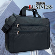 ☆ビジネスバッグ☆出張用ビジネス メンズ 紳士 BAG 鞄 カバン