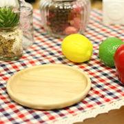 木製ラウンドディッシュ Sサイズ ボヌール