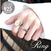 sflhw2038◆5000以上【送料無料】◆シルバー925リング◆指輪 シンプルデザイン フェース 顔