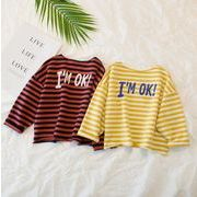 Tシャツ 秋 女の子 長袖 ボーダー柄 トップス  キッズ服 子供服 上着 80-130 2色